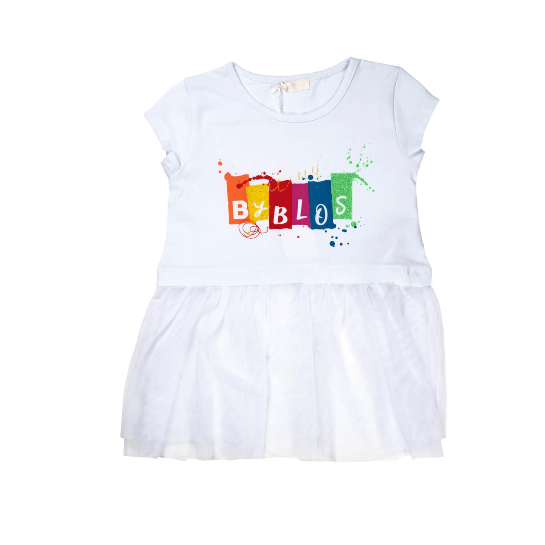 White Skirt T-Shirt